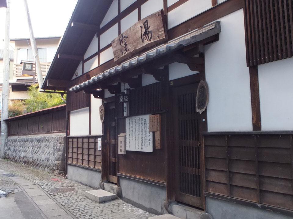 yujyuku_2
