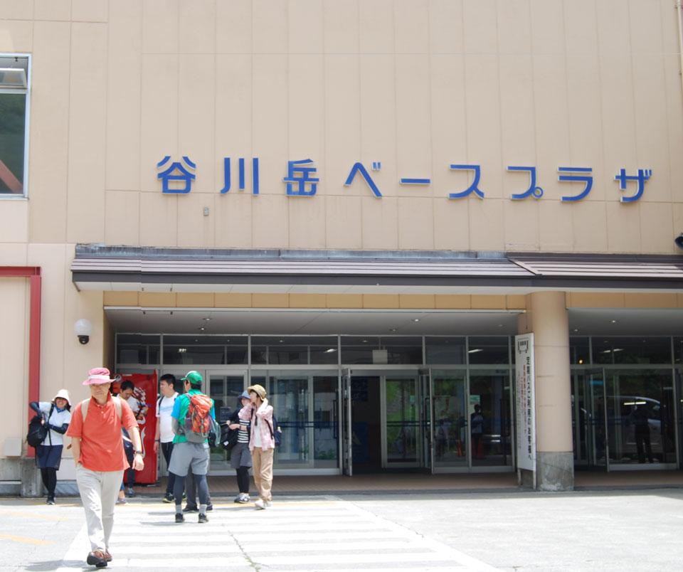 ichinokura_bus